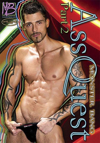 [Gay] Ass Quest 2