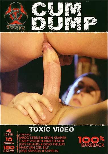 [Gay] Cum Dump