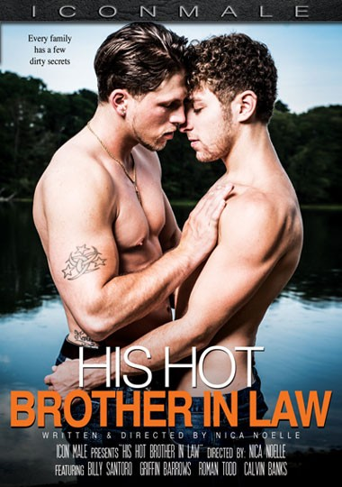 [Gay] His Hot Brother in Law 1