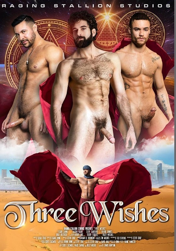 [Gay] Three Wishes