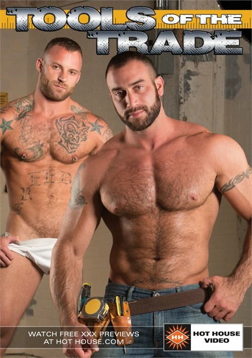 [Gay] Tools of the Trade